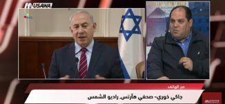 ماكو: كشف اولي: نتانياهو حاول الاستيلاء على راديو الجيش الاسرائيلي، مترو الصحافة ، 8.3.2018