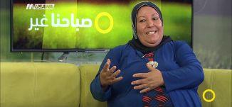 الزيتون كموروث خاص بالشعب الفلسطيني، أم مبارك فتحية خطيب ،صباحنا غير،18-10-2018،قناة مساواة الفضائية