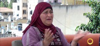غصّة في القلب تضغي على بهجة العيد - محمد بكري و ملكة بكري - #صباحنا_غير- 14-9-2016 - مساواة