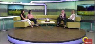 فعاليات ومشاريع للنهوض بمكانة المرأة، صنع السوشي  - صباحنا غير -10.9.2017- مساواة