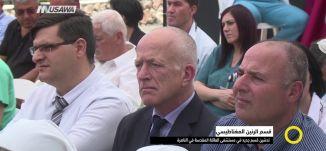 تقرير - قسم الرنين المغناطيسي - نورهان ابو ربيع - صباحنا غير- 19-5-2017 - قناة مساواة الفضائية