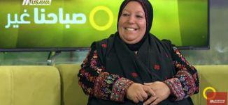 ذكرى المولد النبوي الشريف .. كيف كانت تمر على فلسطين ؟! - ام مبارك - صباحنا غير- 29.11.2017