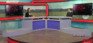 حسن نصر الله :  يجب محاربة الصهوينية حتى النصر ،مترو الصحافة، 12.12.17 - قناة مساواة