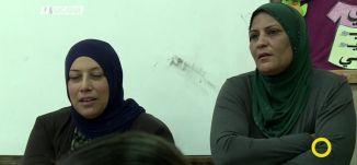 تقرير - مديرات بين تحديات وصعوبات - ازدهار ابو ليل - - صباحنا غير -10.9.2017 - قناة مساواة الفضائية