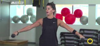فقرة رياضية - تمارين عضلات،صباحنا غير،29-11-2018،قناة مساواة الفضائية