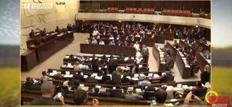 """احمد الطيبي: """" اسرائيل عليها ان تعوض الفلسطينيين بمئات المليارات""""- صباحنا غير - 23.11.2017"""
