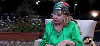 الفلكلور المغربي والطرب الأصيل - #شو_بالبلد - الحلقة كاملة -29-9-2016 - قناة مساواة الفضائية