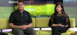 تمثيل الداخل الفلسطيني في مسابقة مناظرات والتي ستقام في قطر- صباحنا غير -16.3.2018،مساواة