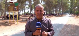 مخيم شبابي للتطوع والتعلم  ،مراسلون،15.9.2019،قناة مساواة