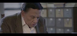 برومو - مسلسل عفاريت عدلي علام - قناة مساواة الفضائية