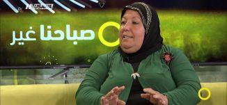 تراث الحصاد - ام مبارك  - صباحنا غير- 10-5-2017 - قناة مساواة الفضائية - MusawaChannel