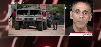 """رويترز: إسرائيل تقول إنها أطلقت النار على نشطاء من حزب الله على حدود لبنان""""،الكاملة،09-12-2018"""