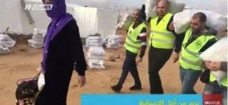 بذور من أجل الإنسانية :  مشاريع لإغاثة اللاجئين،صباحنا غير،7-3-2019،قناة مساواة