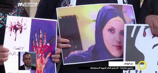 اللد: اجتماع طارئ للجنة المتابعة إثر جرائم القتل الأخيرة،منصور دهامشة،صباحنا غير،18-12-2018