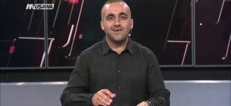 يسرئيل هيوم : نتنياهو يستعد للجولة المقبلة ضد إيران كوزير دفاع،الكاملة،19-11-2018، مساواة