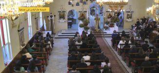 قداس احتفالي من كنيسة مار الياس،صباحنا غير ،21.4.2019،قناة مساواة الفضائية