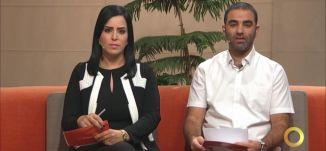 """مدرسة """"عمال"""" عيلوط تحصد المرتبة الأولى بمسابقة التسامح- رانيا منصور - #صباحنا_غير- 16-11"""