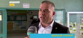 صفوت ابو رية يدعو المواطنين الى التصويت بالانتخابات ،صباحنا غير،9.4.2019،قناة مساواة