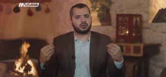 إمام في العدل !- الكاملة - الحلقة 18 - الإمام - قناة مساواة الفضائية  - MusawaChannel