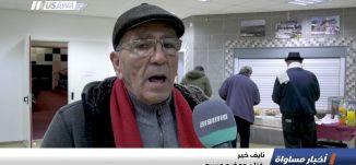 فلسطيني يحصد جائزة الاتحاد العام للأدباء العرب ،تقرير،اخبار مساواة،3.3.2019، مساواة