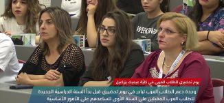 الفن المصري القديم يلتقي مع أحفاده المعاصرين  -view finder - 19-11-2017 - قناة مساواة