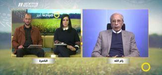 '' المجلس المركزي هو سيد نفسه والجلسة كانت بمثابة تقييم ومراجعة تجربة ال25 عام''،خالد الخطيب،15.1.2018