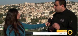 Musawachannel   تقرير   جول شلوفة   موسم التبقيل  29 11 2015   قناة مساواة الفضائية