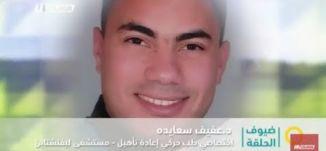 هدم البيوت العربية : سياسية عنصرية ونقص في الخرائط الهيكلية ،الكاملة،صباحنا غير،05-12-2018