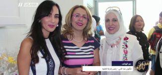 اجواء مشحونة وجدال في افتتاح مركز الريان !! - مأمون عبد الحي  - شو بالبلد - 17.8.2017 - مساواة