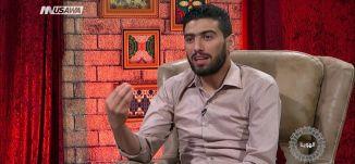 ''عبد القادر الصغير جزء كبير من عبد القادر الكبير''- عبد القادر محمد الباشا - الكاملة -الهوينا- ح21