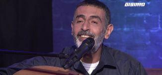 غناء مع عزف على العود اغنية نويت اصلي ،سليم سكران،ماريا مرعب،ألبير مرعب،ح4،منحكي لبلد،رمضان2019