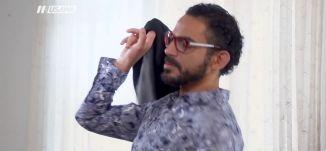 انت الهدية  !! - صبحي حصري، إباء منذر - الحلقة الثانية عشر  - عنا الحل - قناة مساواة الفضائية