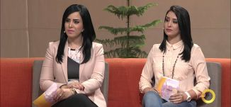 نائلة ابو شقرة - قصة نجاح - #صباحنا_غير-3-4-2016- قناة مساواة الفضائية - Musawa Channel