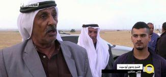 تقرير - طي ملف جبل الخليل-النقب - ياسر العقبي - صباحنا غير- 16.11.2017 - مساواة