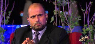 د. حمد الاسدي - رسالة رجل الدين -  قناة مساواة الفضائية - شو بالبلد -2015-9-24-  Musawa Channel-
