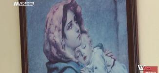 ما هي طرق الولادة المتبعة في البلاد؟ ، ج1،حالنا -25-4- 2018، قناة مساواة الفضائية