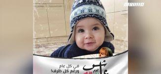 إيطاليا وفلسطين: حب الموسيقى يطغى على فايروس كورونا،بانوراما مساواة،30.03.20،مساواة