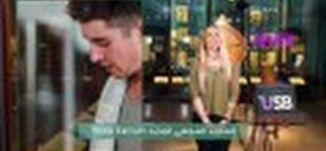 علق موبايلك وخود سيلفي- فقرة Review - برنامج #USB - حلقة 21-2-2017 -مساواة