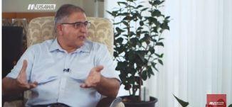 """"""" حيفا هي الجنة  '' !! -  د. جوني منصور- الكاملة -ع طريقك ٢- قناة مساواة الفضائية"""