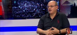 """عملية """"نيس"""" الفرنسية - محمد زيدان - 15-7-2016-#التاسعة - قناة مساواة الفضائية"""