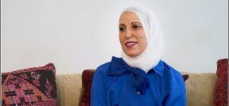 الضيف لا يريد المغادرة ما الحل ؟! -  باقة مواسي  -عنا الحل - ج2-21.6.2017 - ح26 - مساواة