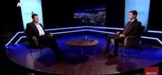 أيمن عودة: يجب عدم الوقوف جانبا في حال توفرت الإمكانية للإطاحة بحكومة نتنياهو،حوارالساعة،22-2