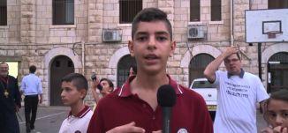 أمنيات طلاب المدارس الاهلية -13-9-2015- قناة مساواة الفضائية -صباحنا غير - Musawa Channel