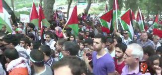حلقة خاصة عن اليوم العالمي لدعم حقوق الفلسطينيين في الداخل-29-1-2016 -#التاسعة_مع_رمزي_حكيم - مساواة