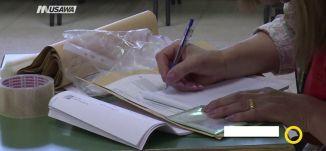 تقرير- انتخابات بلدية في الأراضي الفلسطينية تقتصرعلى الضفة - نورهان ابو ربيع - صباحنا غير- 14-5-2017