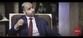 زراعة وتنمية شجرة الاحسان في قلوبنا ! - د احمد أسدي - الحلقة التاسعة  - ج2 - #افراح الروح - مساواة