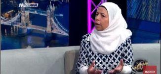 العلاقات الزوجية ، ترشح د. عزمي حكيم  للانتخابات - 13- 7 -2017 - شو بالبلد - قناة مساوة