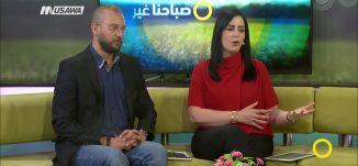 رواية ضحى قصة ثلاث نساء من القدس، حسين ياسين ،صباحنا غير،29-8-2018-مساواة