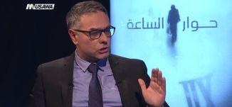 د. امطانس شحادة: رفض الطيبي رئاسة أيمن عودة للمشتركة هو سبب رئيس بتفكيكها،حوارالساعة،24-2