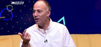 من حيفا الى اكبر المسارح ودور الأوبرا في العالم،علاء عزام،احمد كنعان،منحكي لبلد،ح 28،رمضان2018